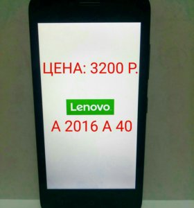 LENOVO A2016A40