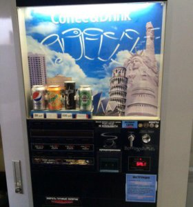 Кофе аппарат Venson 3310