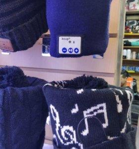 Зимние шапки с встроенными bluetooth наушниками
