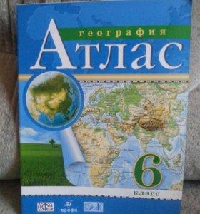 Атлас по географии 6 кл