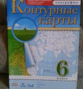 Конт карты по географ 6 кл