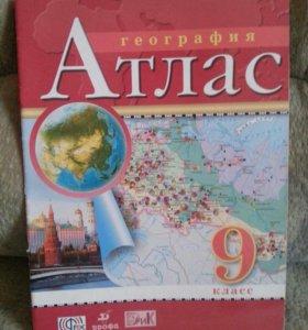 Атлас по географии 9 кл