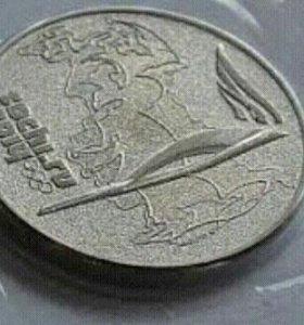 Монета 25 руб сочи