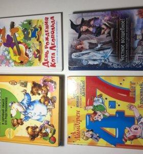 Книги для детей.Комаров и другие.