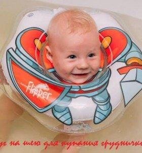 Надувной круг для купания малышей Flipper