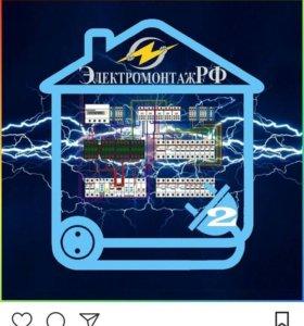 Услуги по электромонтажу ЛЭП