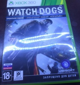 Диск на Xbox 360 watch dogs