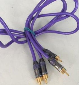 Qed Qunex P75 (1.0m) purple made in UK