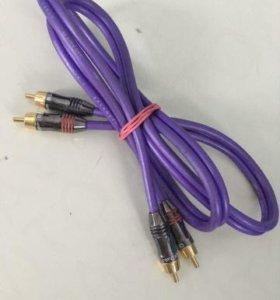 Qed Qunex 1 (1.5m) purple made in UK