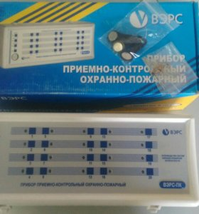 ВЭРС ПК-20 Новый