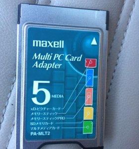 Mercedes multi PC Card adapter (MPCCA)