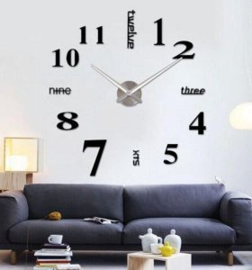 Большие настенные Декоративные часы без фона