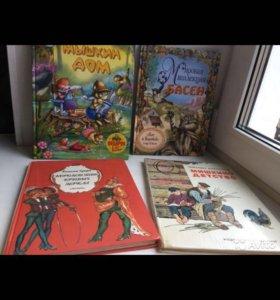 Сказки детские книги