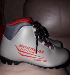 Детские лыжные ботинки Nordway Narvik