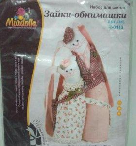 Набор для шитья игрушек