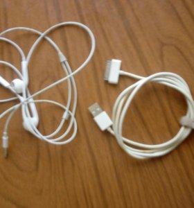 Гарнитура и провод зарядки для 4-го айфона.