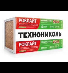 Утеплитель Технониколь плотность 30/40