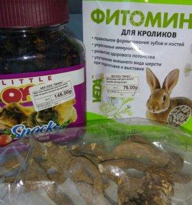 Вкусняшки для кролика