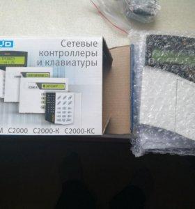 БОЛИД С2000-М