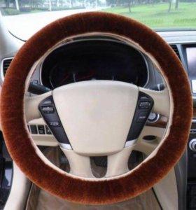 Чехлы на руль авто универсальные