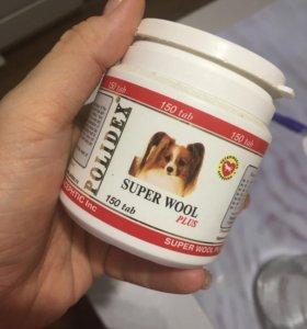 Витамины для собак Polydex отдам