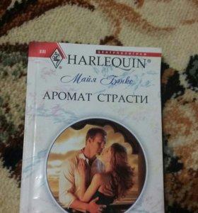 Книги для любителей романов