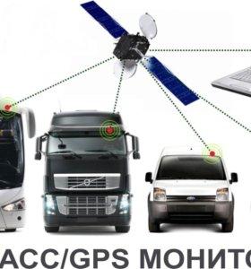 Установка оборудования для глонасс/GPS мониторинга