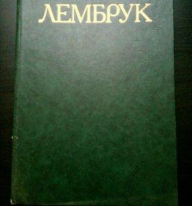 Вильгельм Лембрук. Скульптура. Живопись. 1989 г.