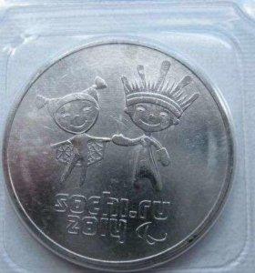Монеты Сочи 2014 25 рублей