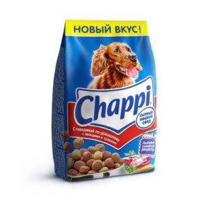 Чаппи 2,5 кг