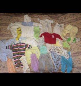 4 Пакета вещей малышу
