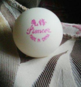 Мячи для настольного тенисса