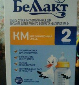 Молочные смеси  белакт -50 р. и каши-50 р