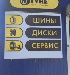 Продавец шин дисков