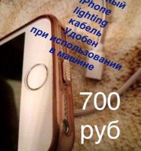 Магнитный Кабель Lighting IPhone