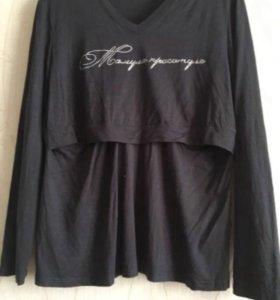 Одежда для беременной 50-52-54
