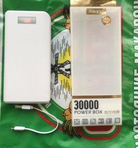 Power bank Prada 30000mah