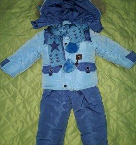 Куртка и брюки зимние на мальчика 1-1.5 года