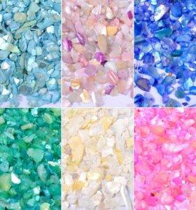 Для маникюра 6 цветов/комплект натуральный жемчуг