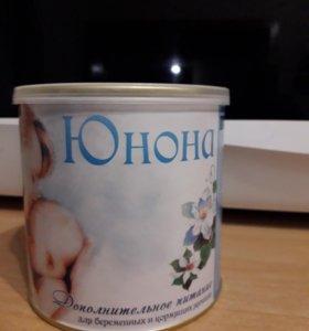 смесь для беременных и кормящих мам