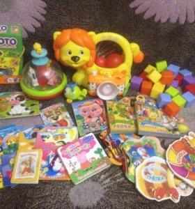 Игрушки и книжки для самых маленьких