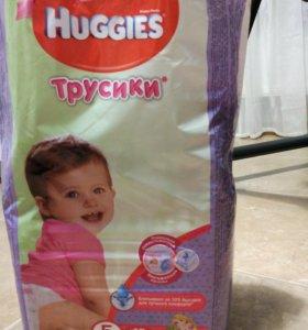 Подгузники -Трусики huggies для девочек