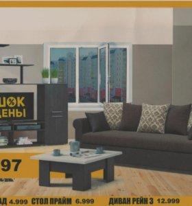 Качественная мебель по ценам производителя