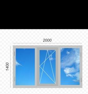 Окно под ключ