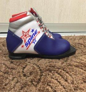 Лыжные ботинки детские 32 размер