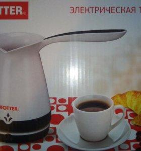 Электрическая турка HOTTER hx-cm2039