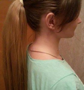 Волосы искусственные хвост 50-55 см