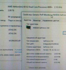 Athlon x64 4k+