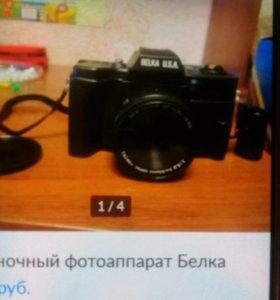 Пленочный фотоаппарат Белка