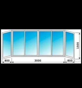 Балкон П образный